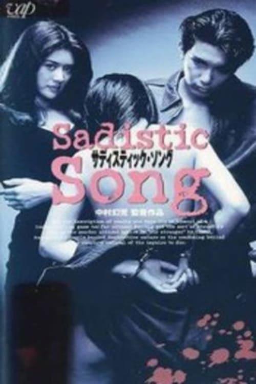 Sadistic Song (1996)