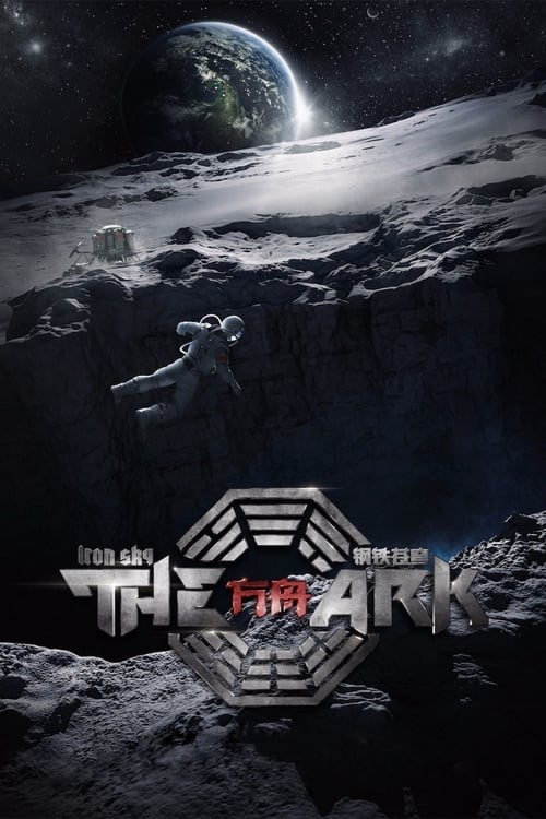 Assistir Iron Sky: The Ark Online