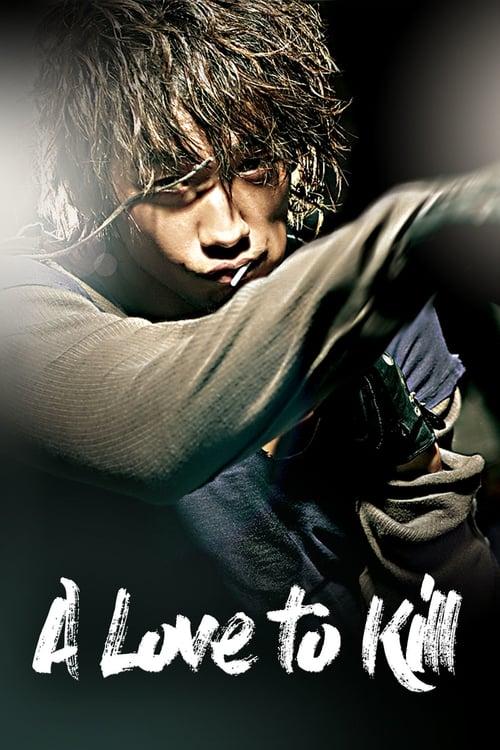 A Love to Kill-Azwaad Movie Database