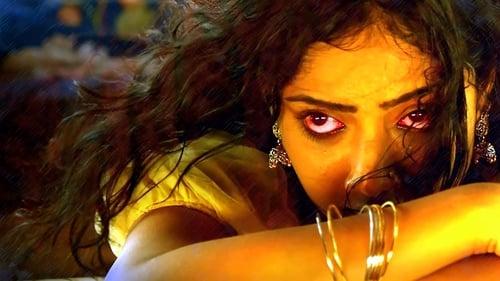 Aakashaganga 2 (2019)