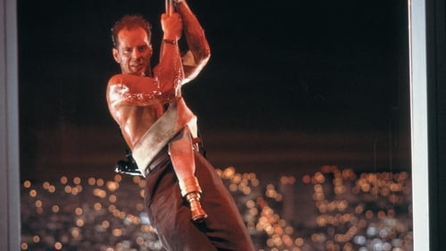 Die Hard (ดาย ฮาร์ด 1 นรกระฟ้า)