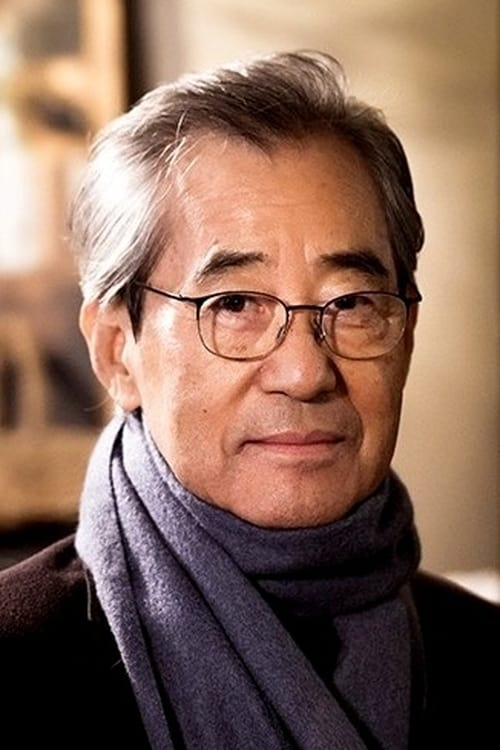 Nam Il-woo