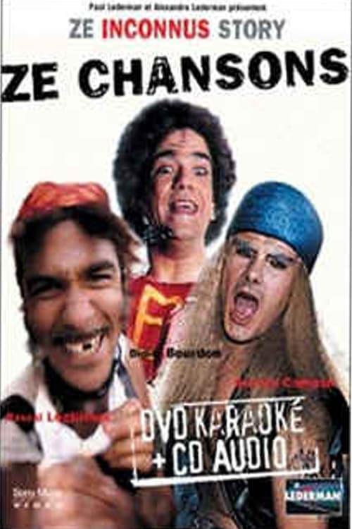 Les Inconnus - Ze Inconnus Story : Ze Chansons (1969)