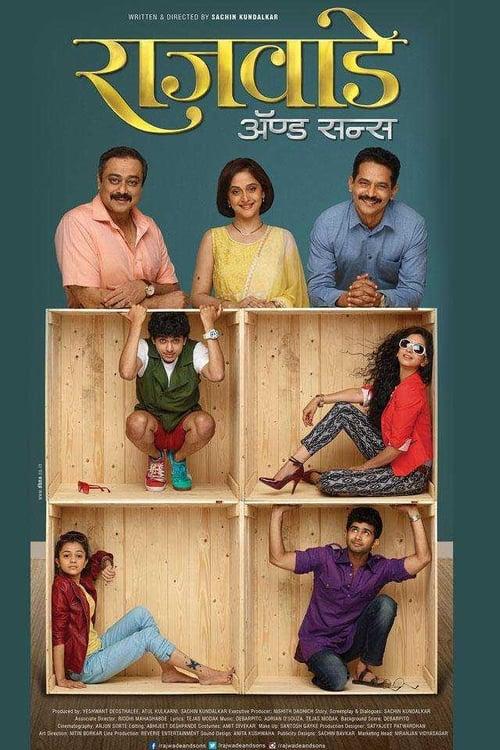Rajwade and Sons (2015)