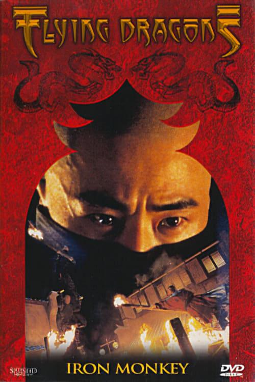 Film Ansehen Iron Monkey In Guter Hd 1080p Qualität
