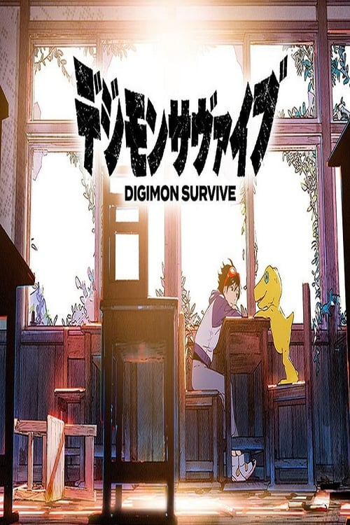 Digimon Survive: Prologue Movie (2019)