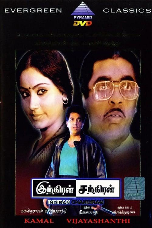 Filme Indiran Chandiran Streaming