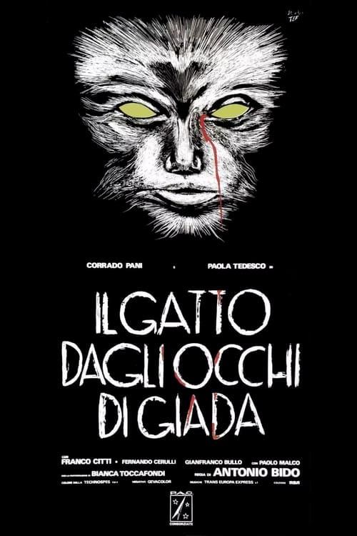 Mira La Película Rob Zombie: Rock In Rio 2013 Con Subtítulos En Español