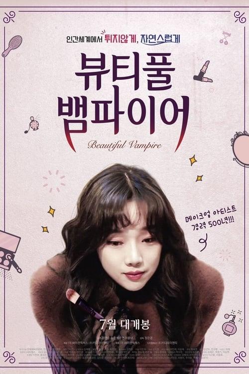 Beautiful Vampire (2018) (ซับไทย)