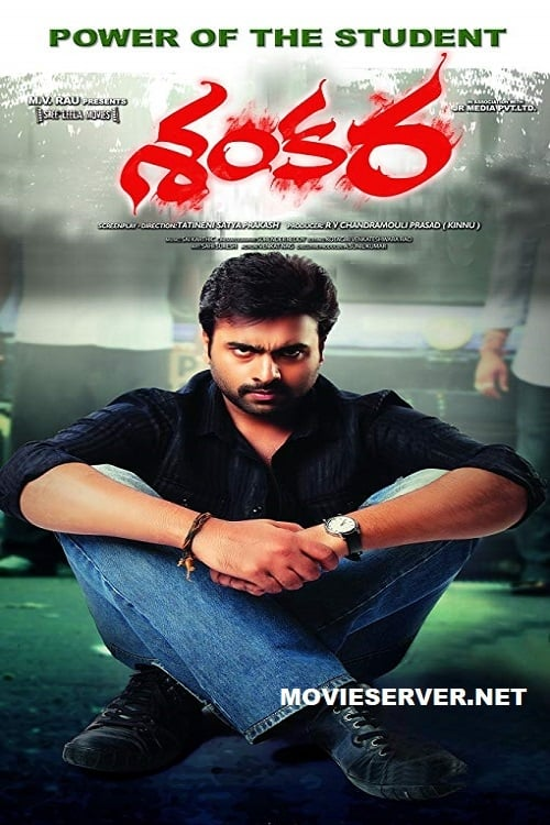 Largescale poster for శంకర