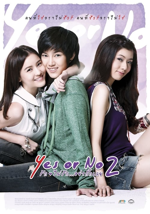 Watch streaming Yes or No: Come Back to Me