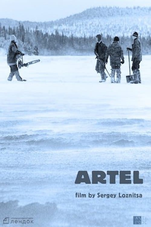 Artel poster