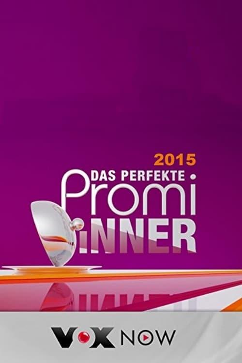 Das perfekte Promi-Dinner (2006)