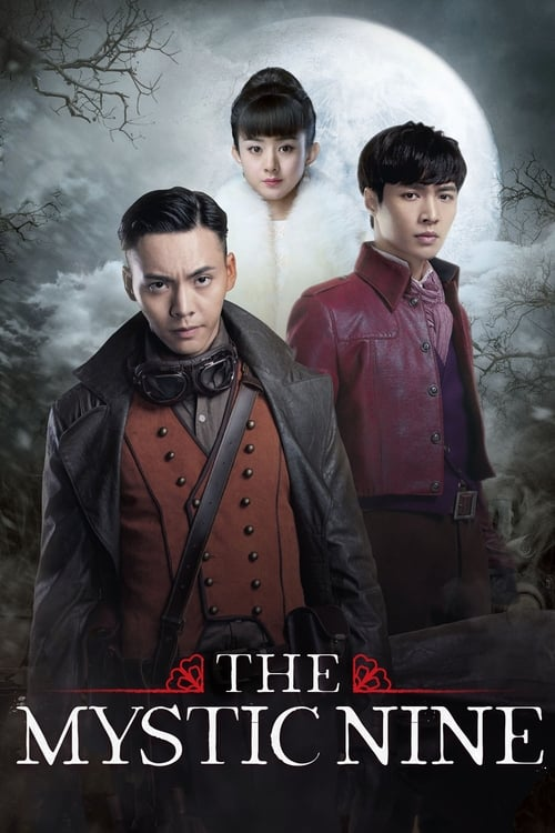 The Mystic Nine (2016)