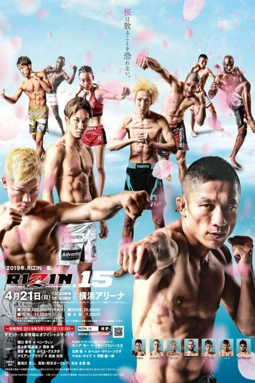 Rizin 15 - Yokohama
