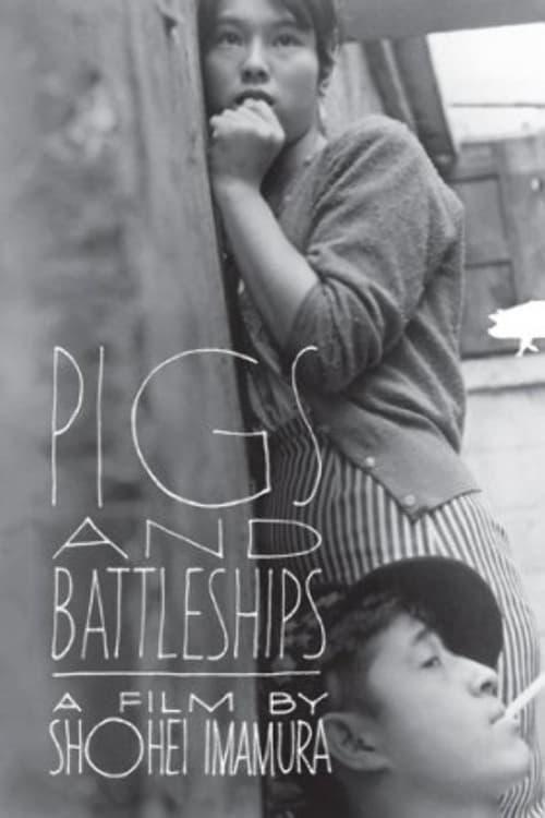 豚と軍艦 poster