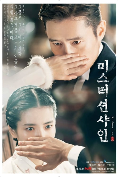 Poster von Mr. Sunshine