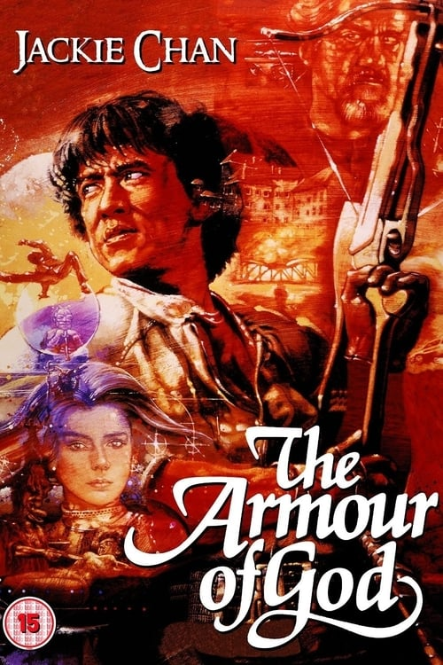Armour of God (1986) Poster