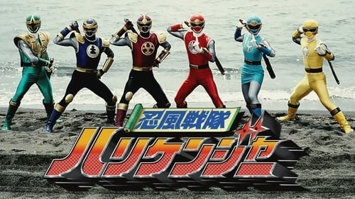 Ninpuu Sentai Hurricaneger: Shushutto the Movie
