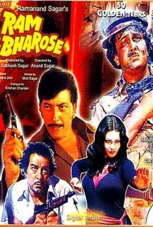 Ram Bharose (1977)