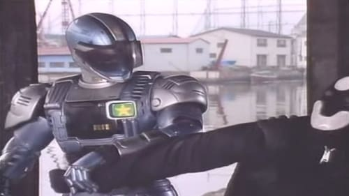 The Mobile Cop Jiban 1989 Streaming Online: Kidou Keiji Jiban – Episode Episode 49