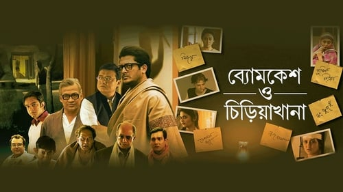 Byomkesh O Chiriakhana (2016) Bengali Movie DVDRip 720p 1080p x264