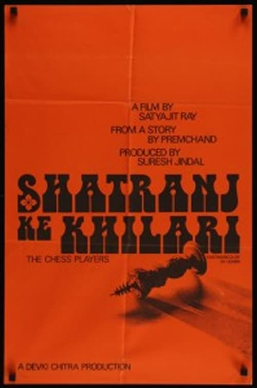 Largescale poster for Shatranj Ke Khiladi