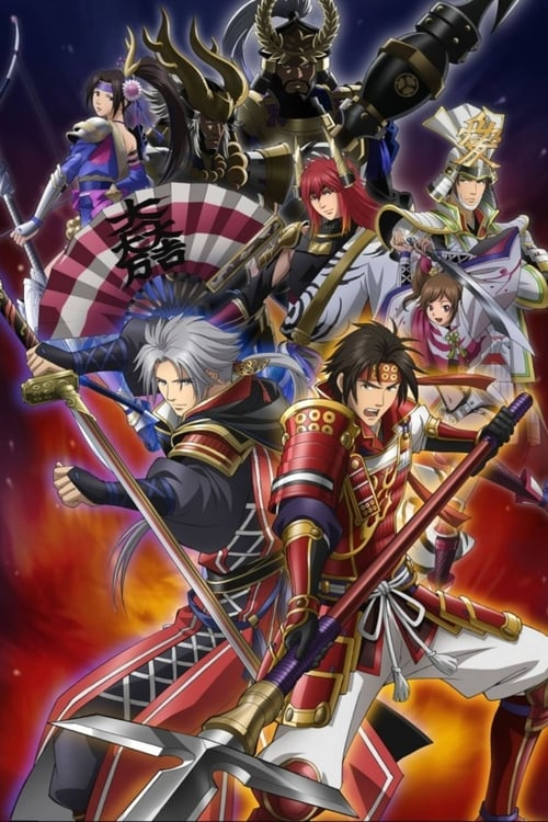 Samurai Warriors: Legend of the Sanada (2014)