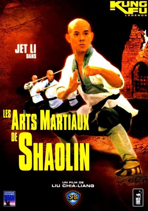 Visualiser Les Arts Martiaux de Shaolin (1986) streaming vf hd