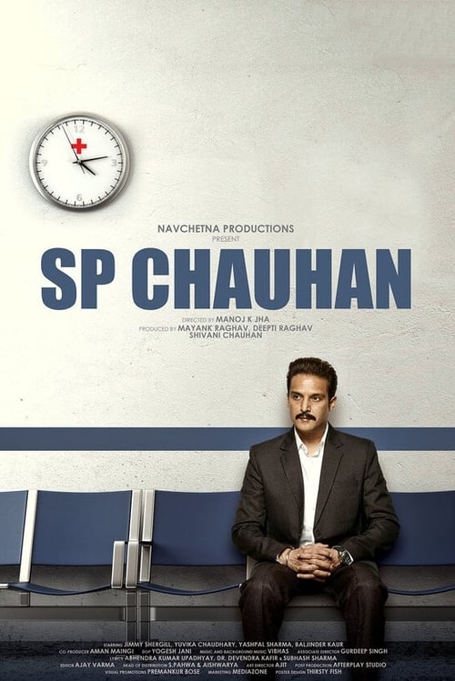 SP Chauhan Movie Poster