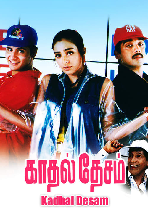 Kadhal Desam (1996)