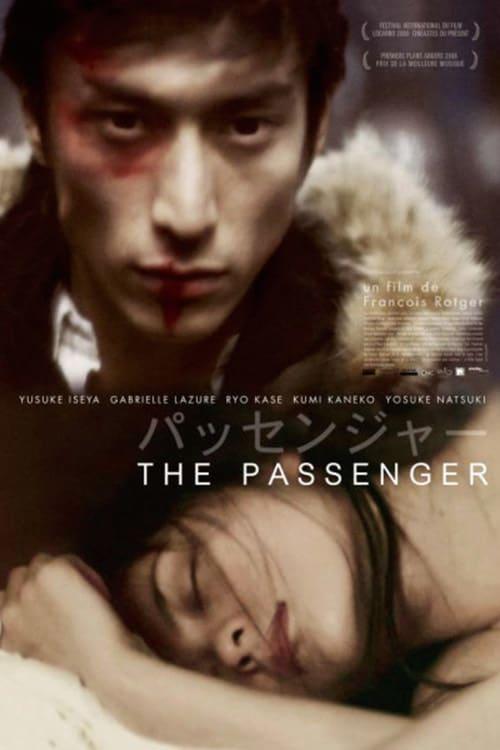 The Passenger (2006)