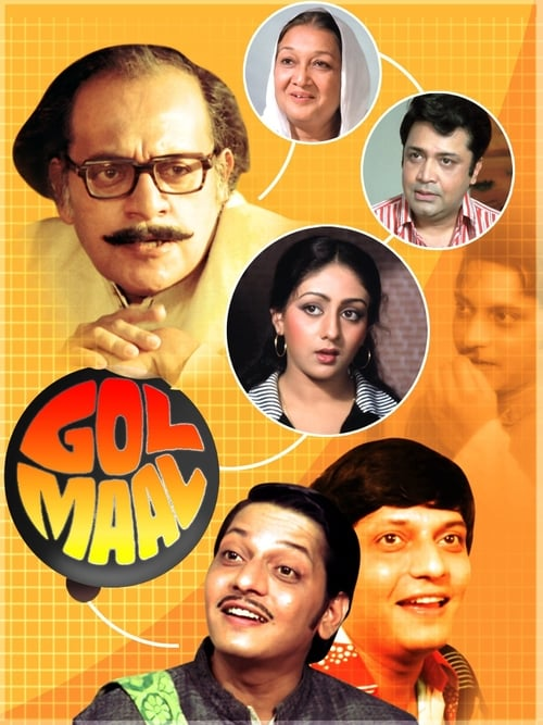 Download Gol Maal (1979) Full Movie