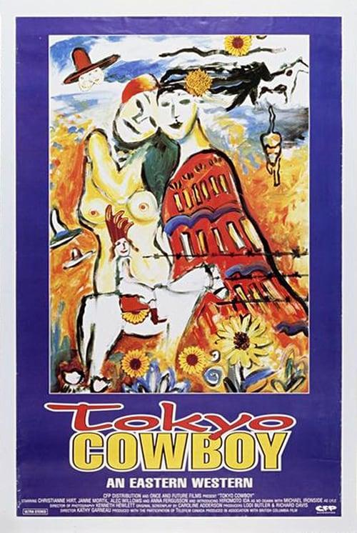 Película Tokyo Cowboy En Buena Calidad Hd 720p