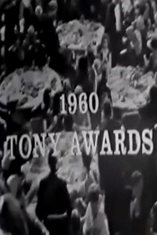 The 14th Annual Tony Awards
