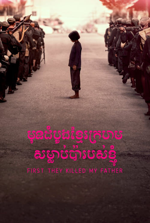 Download First They Killed My Father (2017) Full Movie