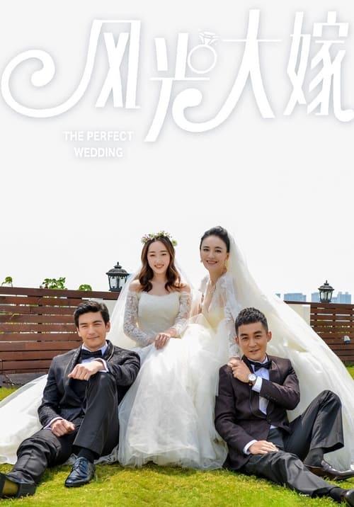 风光大嫁-Azwaad Movie Database