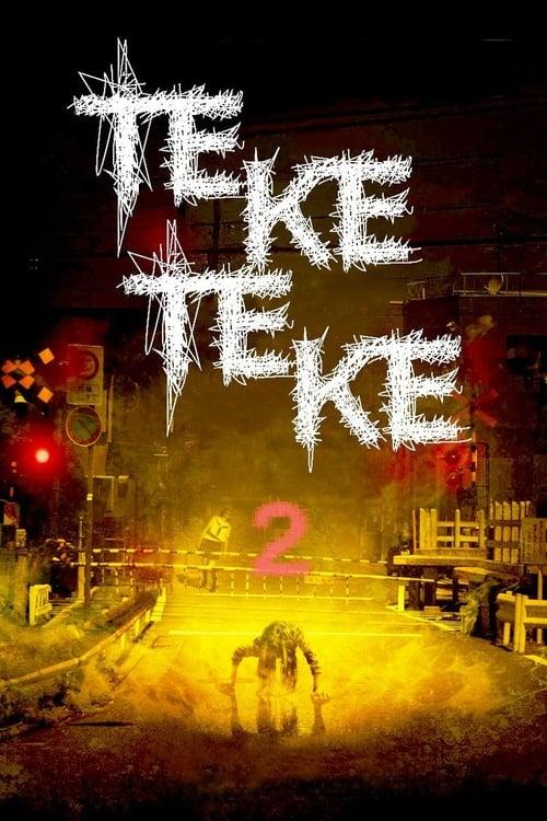 Teke Teke 2 (2009) Poster