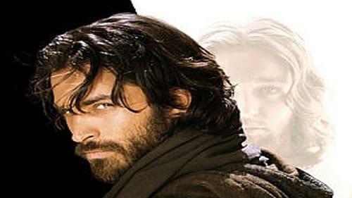 Εικόνα της ταινίας Judas