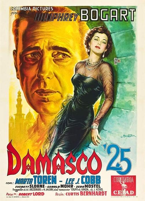 Damasco '25