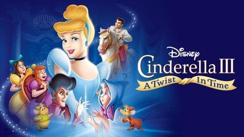 Cinderella III: A Twist in Time (Arabic)