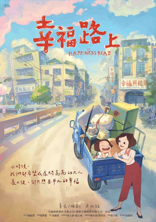Voir Happiness Road (2018) stream