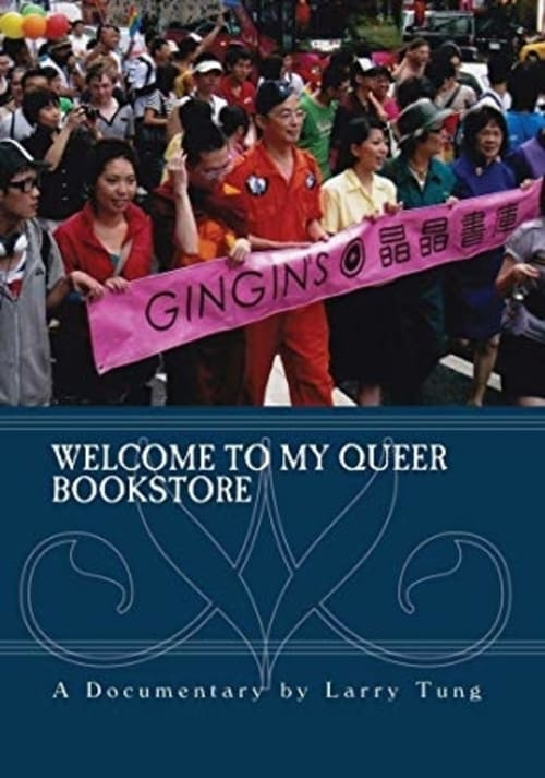 Welcome to My Queer Bookstore poster