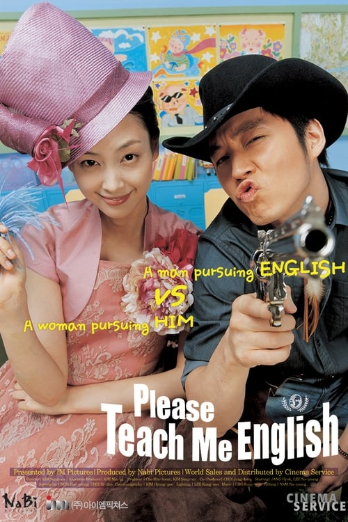 Please Teach Me English (2003)