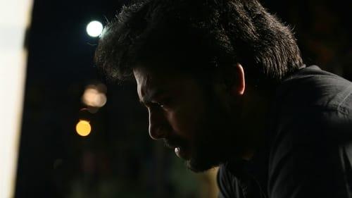 Uru (2017)