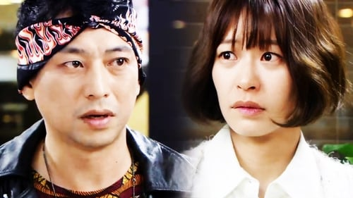 Run, Jang Mi: Season 1 – Episode Episode 87