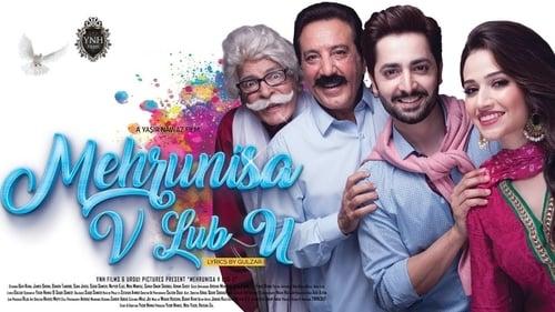 Mehrunisa V Lub U Pakistani Movie
