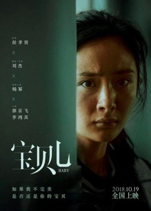 Baby Movie English Full Watch Online