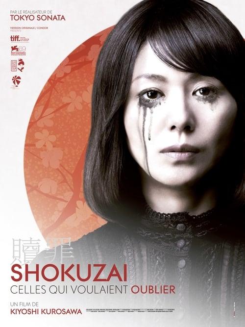 Shokuzai 2 Online