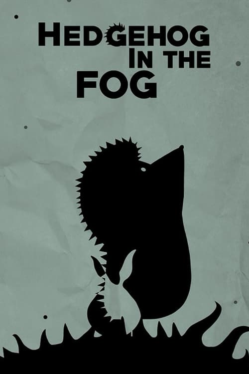 Largescale poster for Hedgehog in the Fog